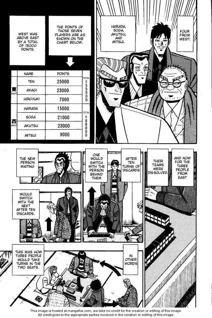 Ten - Tenna Toori no Kaidanji 70 Page 3