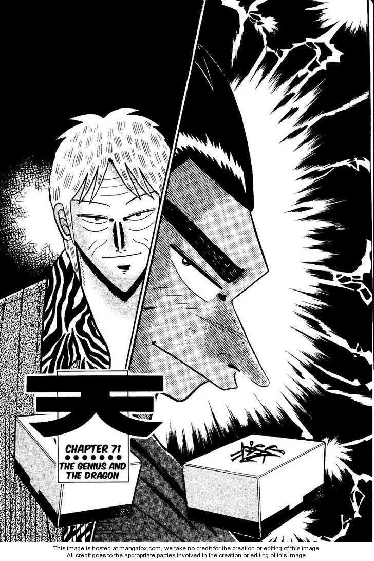 Ten - Tenna Toori no Kaidanji 71 Page 1