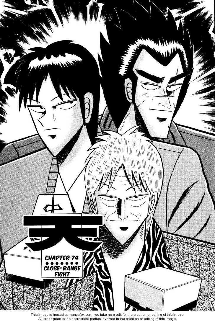 Ten - Tenna Toori no Kaidanji 74 Page 1
