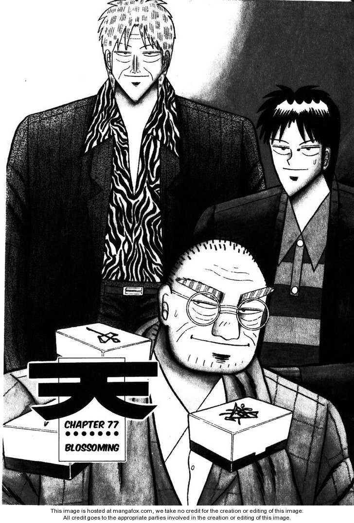 Ten - Tenna Toori no Kaidanji 77 Page 1