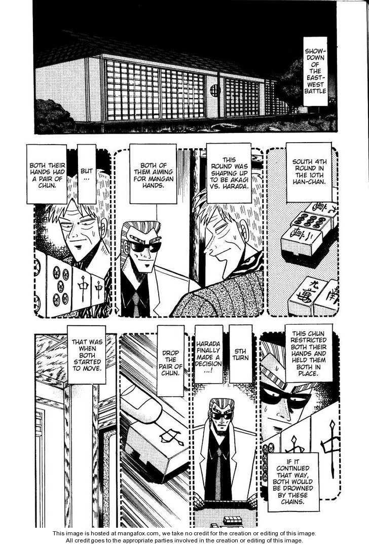 Ten - Tenna Toori no Kaidanji 83 Page 1