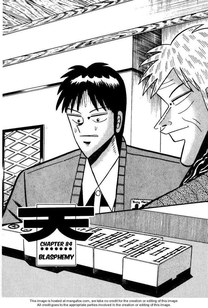 Ten - Tenna Toori no Kaidanji 84 Page 1
