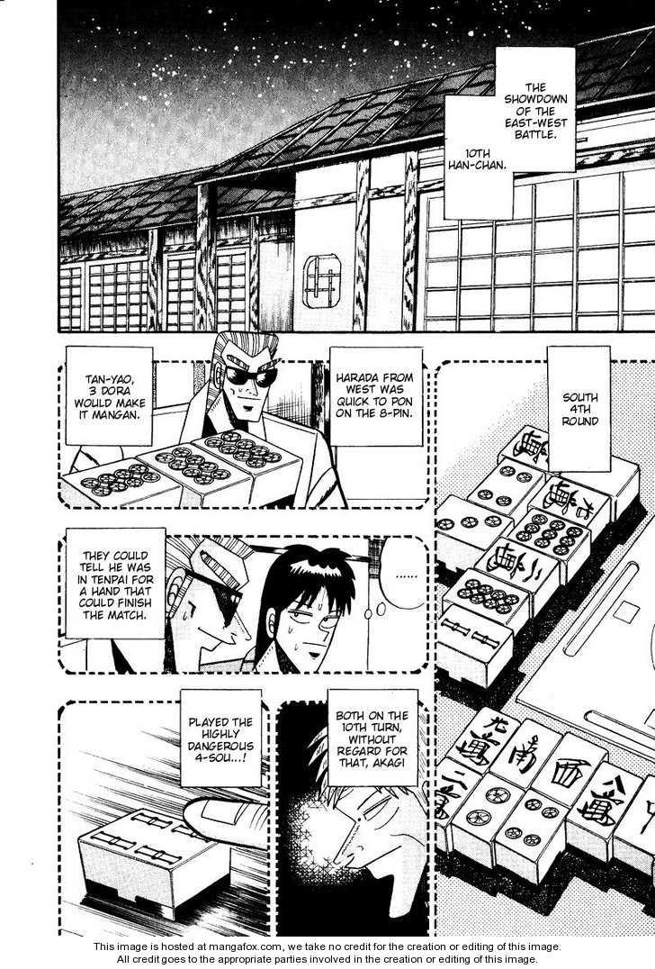 Ten - Tenna Toori no Kaidanji 84 Page 2
