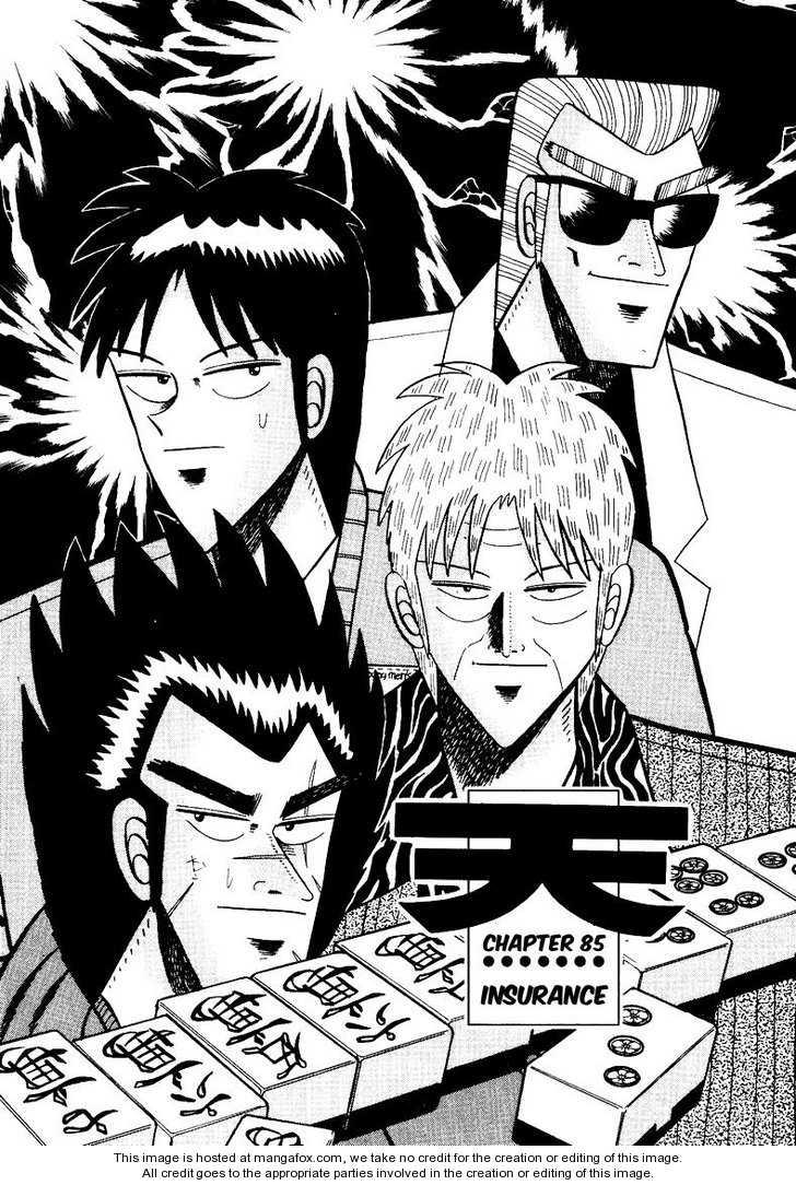 Ten - Tenna Toori no Kaidanji 85 Page 1