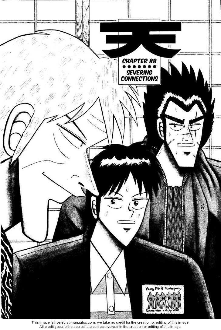 Ten - Tenna Toori no Kaidanji 88 Page 1