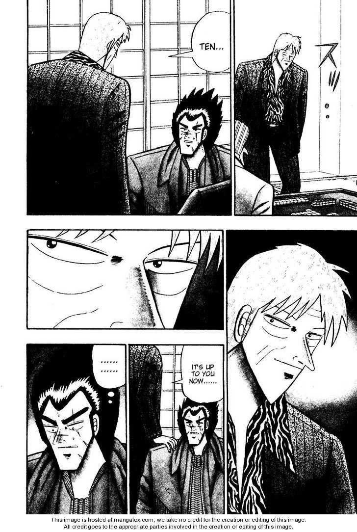 Ten - Tenna Toori no Kaidanji 88 Page 2