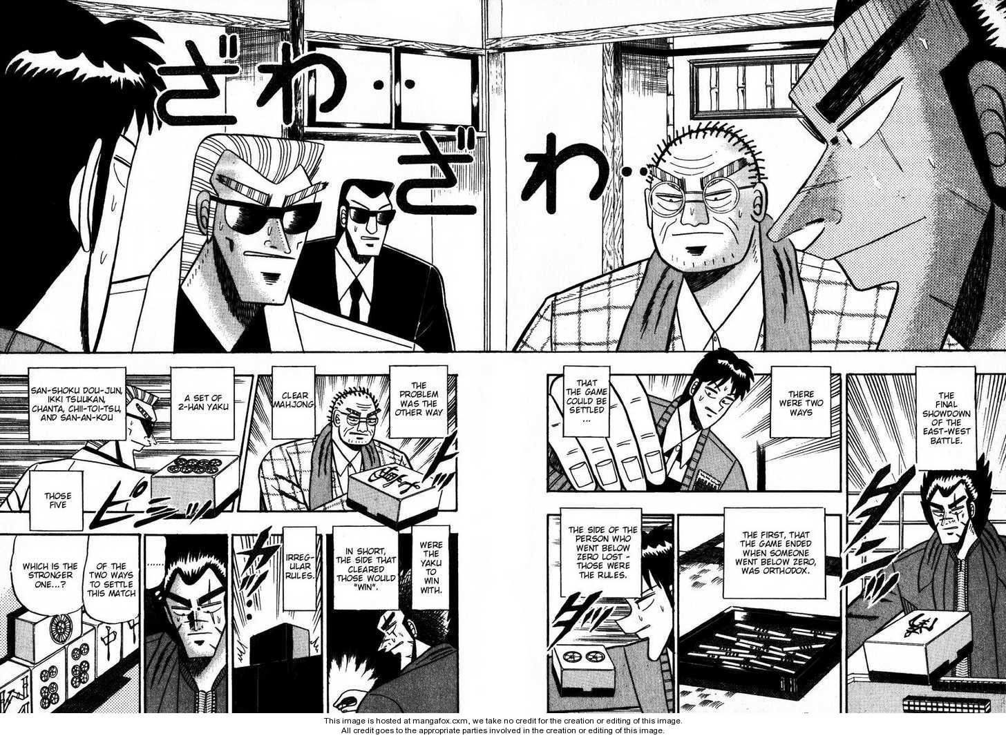 Ten - Tenna Toori no Kaidanji 90 Page 2