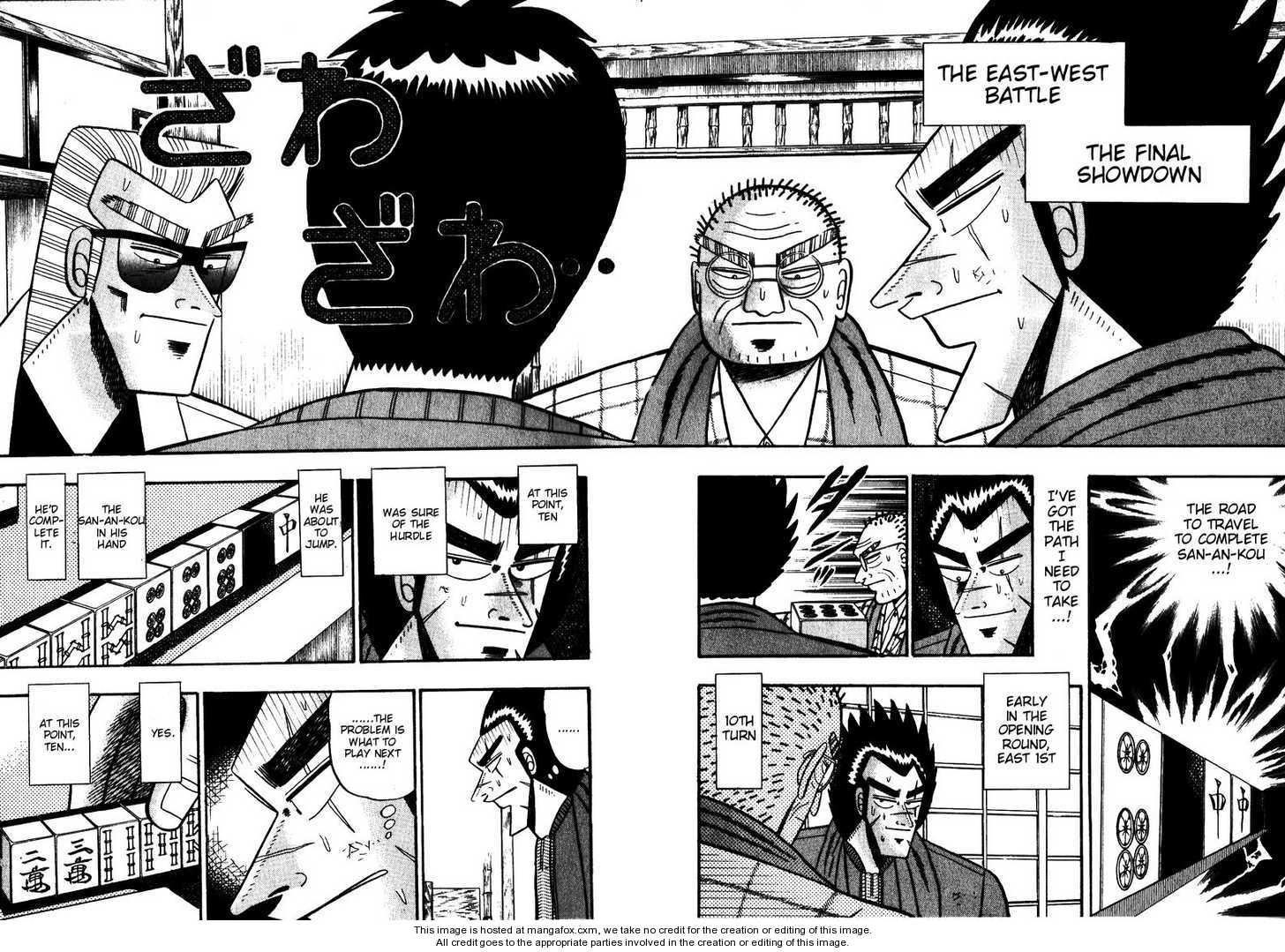 Ten - Tenna Toori no Kaidanji 91 Page 2