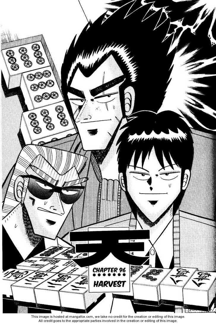 Ten - Tenna Toori no Kaidanji 96 Page 1