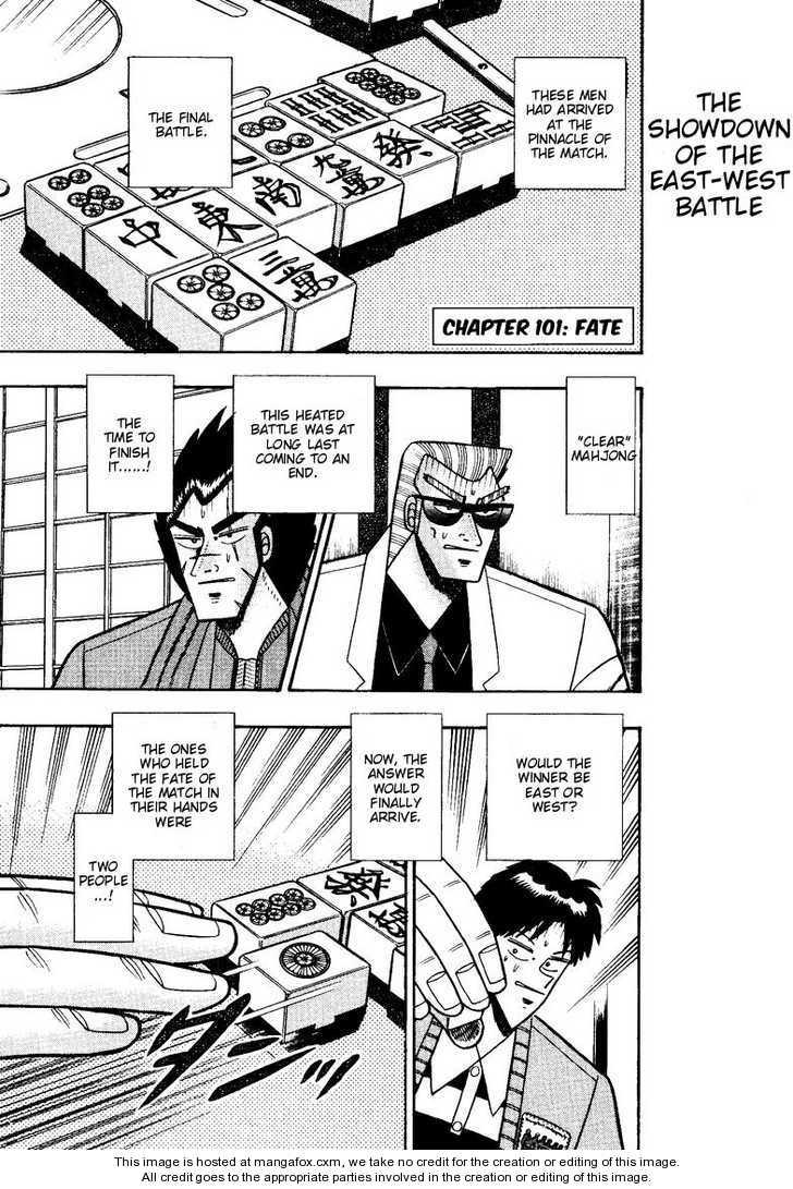 Ten - Tenna Toori no Kaidanji 101 Page 1