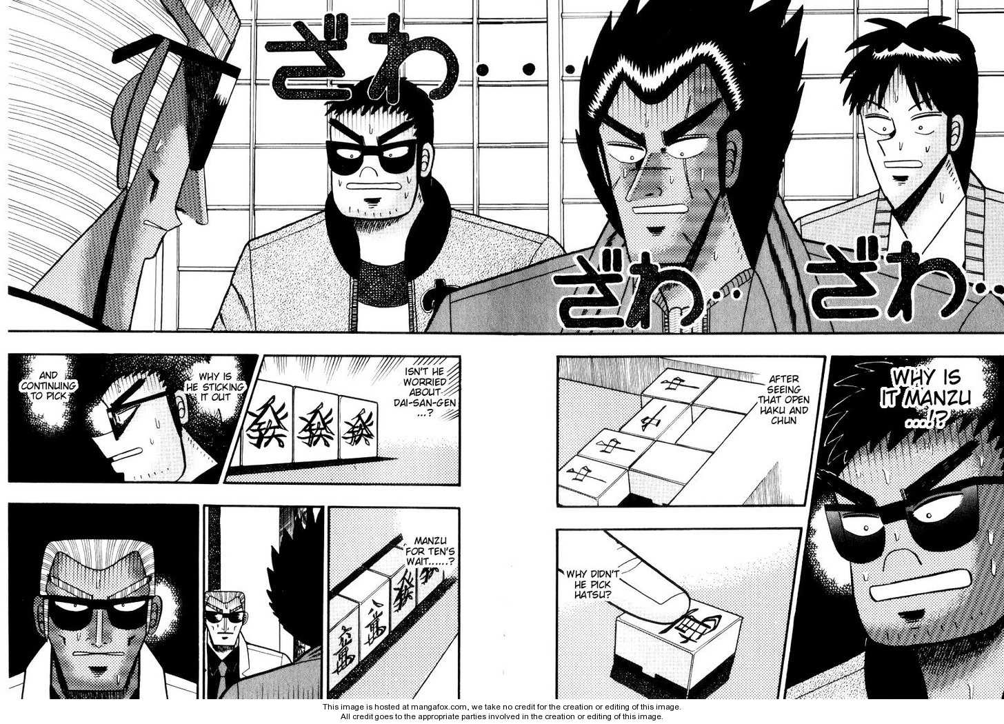 Ten - Tenna Toori no Kaidanji 112 Page 2