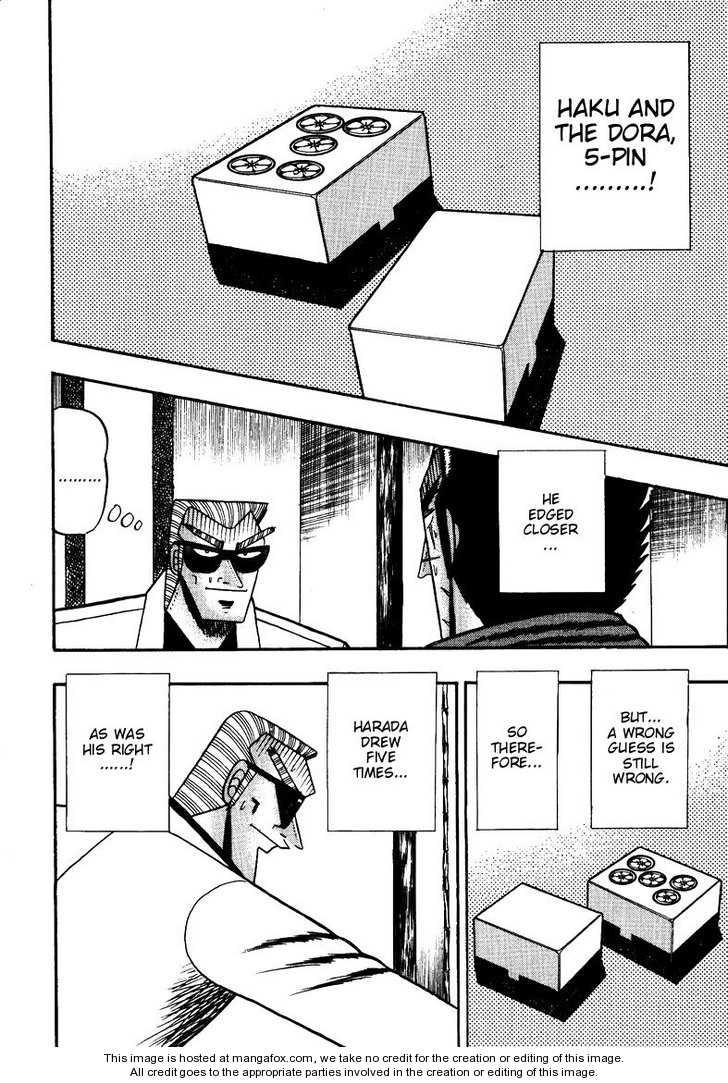 Ten - Tenna Toori no Kaidanji 115 Page 3