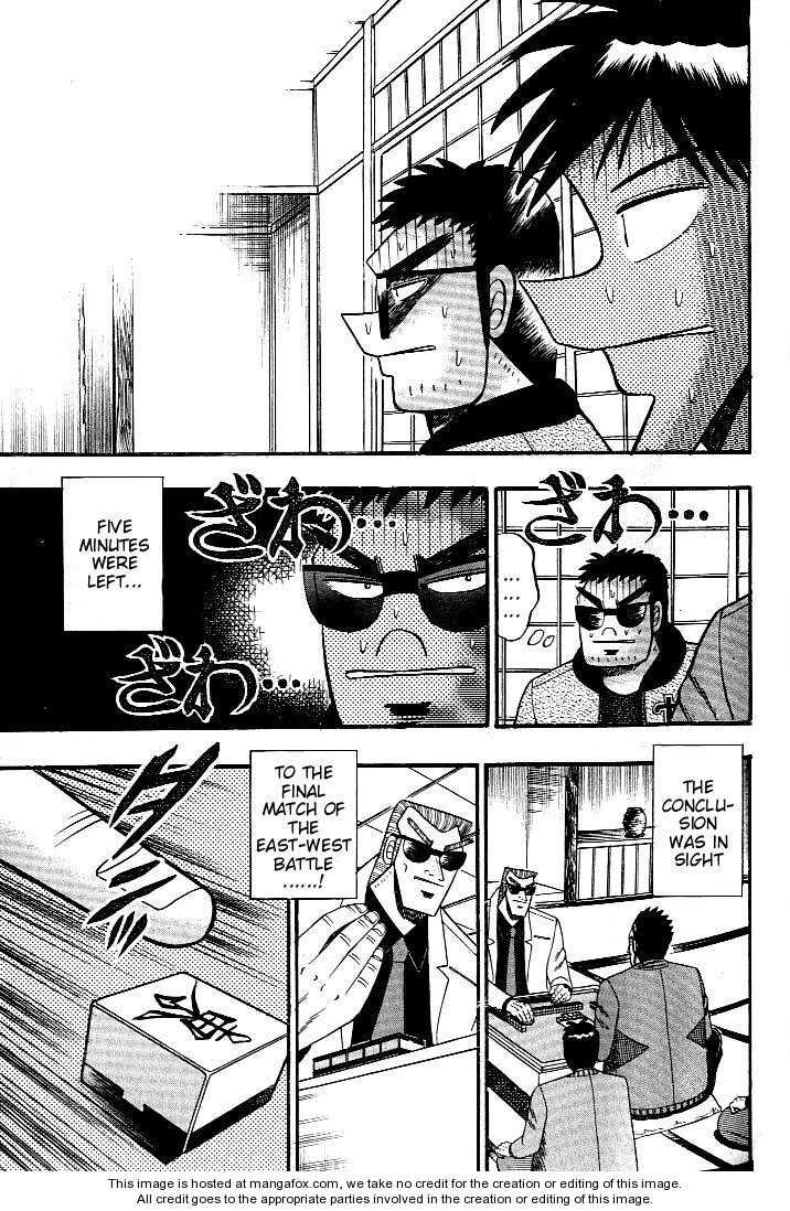 Ten - Tenna Toori no Kaidanji 122 Page 1