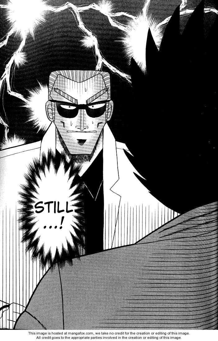 Ten - Tenna Toori no Kaidanji 127 Page 1