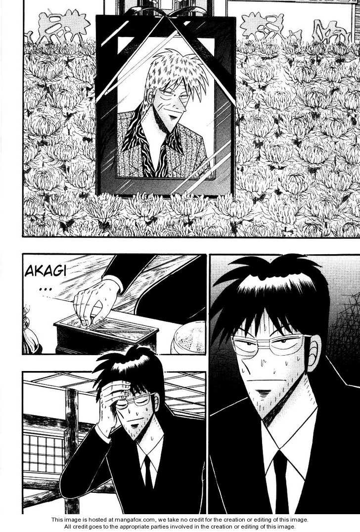Ten - Tenna Toori no Kaidanji 138 Page 2