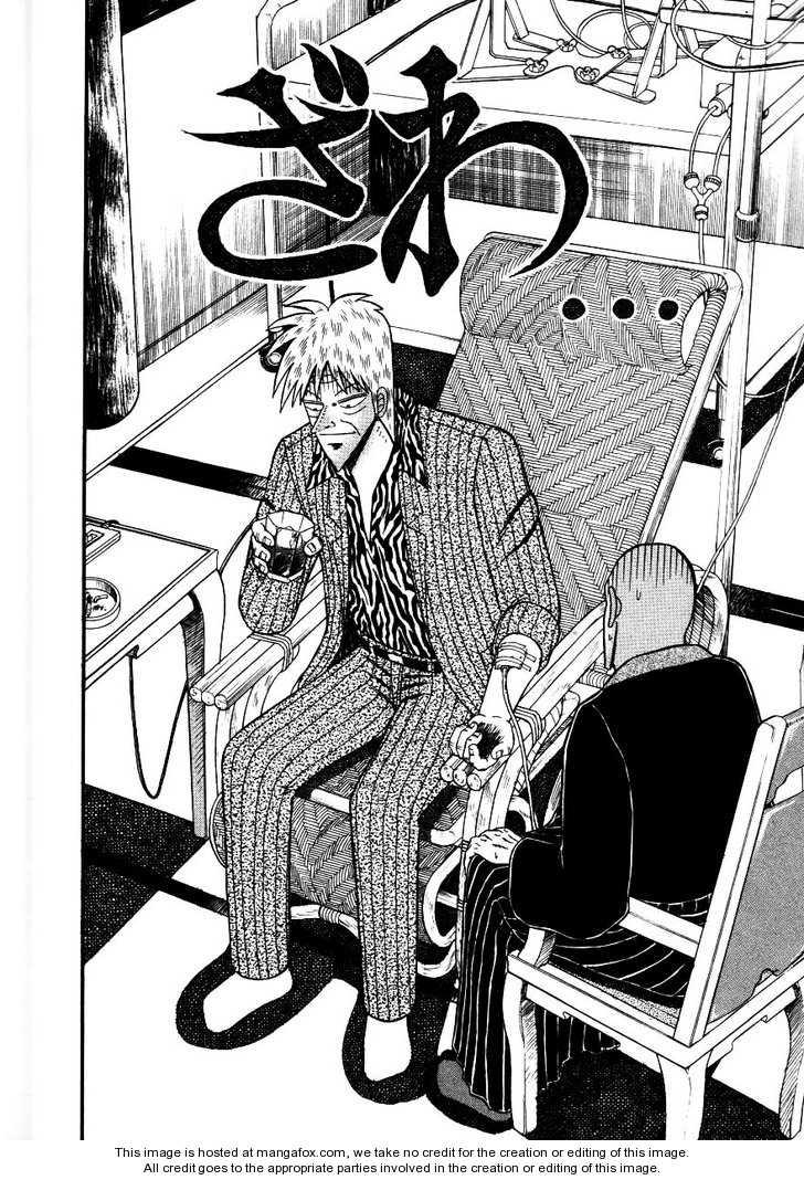 Ten - Tenna Toori no Kaidanji 142 Page 2