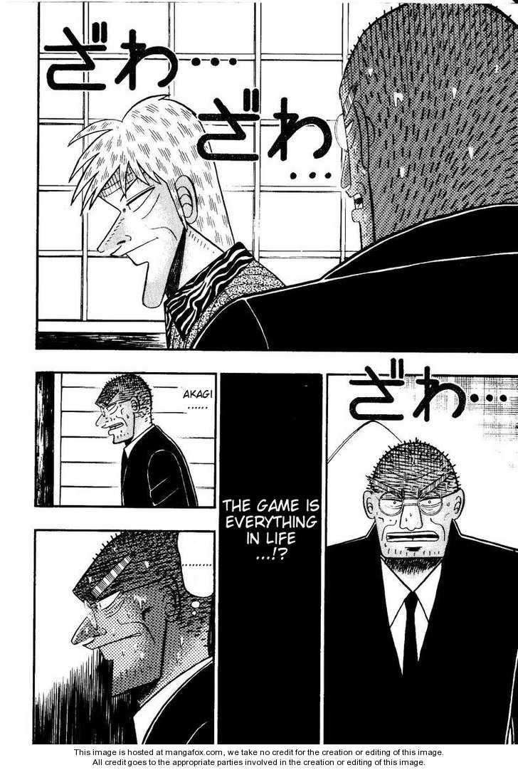 Ten - Tenna Toori no Kaidanji 148 Page 2