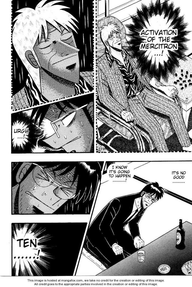 Ten - Tenna Toori no Kaidanji 159 Page 3