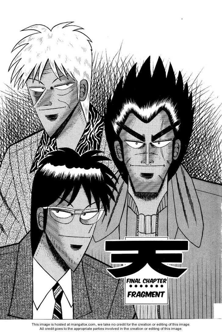 Ten - Tenna Toori no Kaidanji 164 Page 1