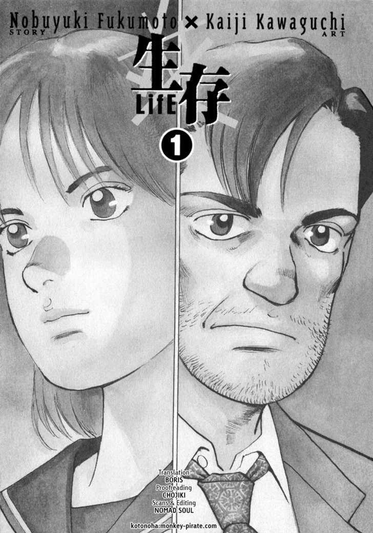 Seizon - Life 0.1 Page 3