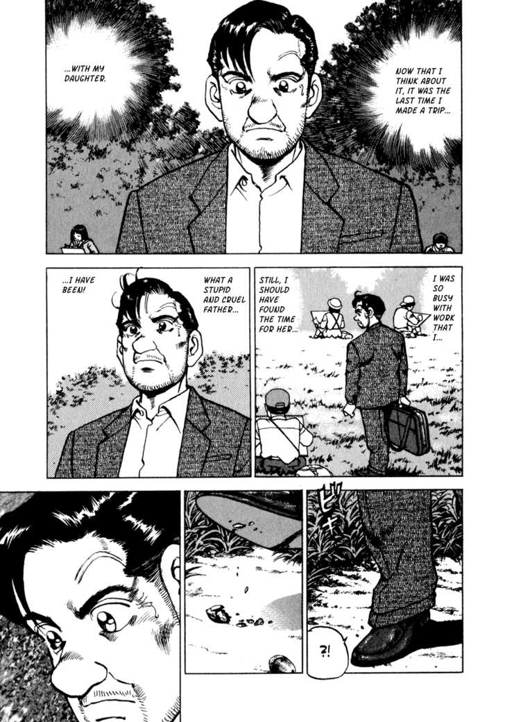 Seizon - Life 0.2 Page 2