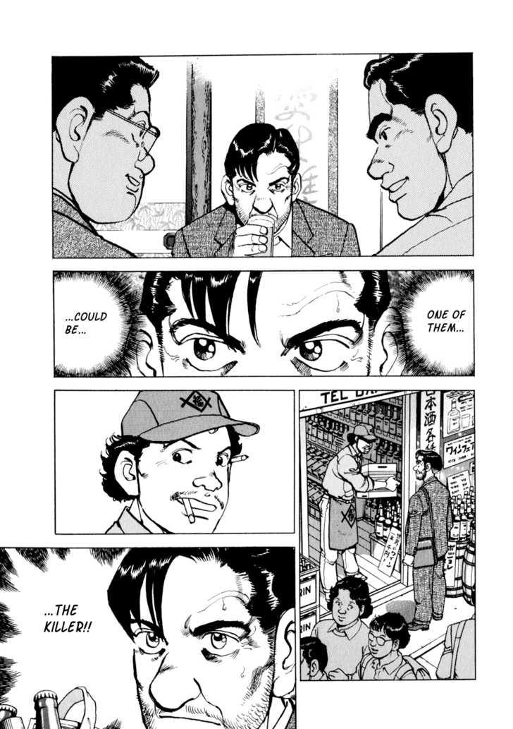 Seizon - Life 10 Page 3