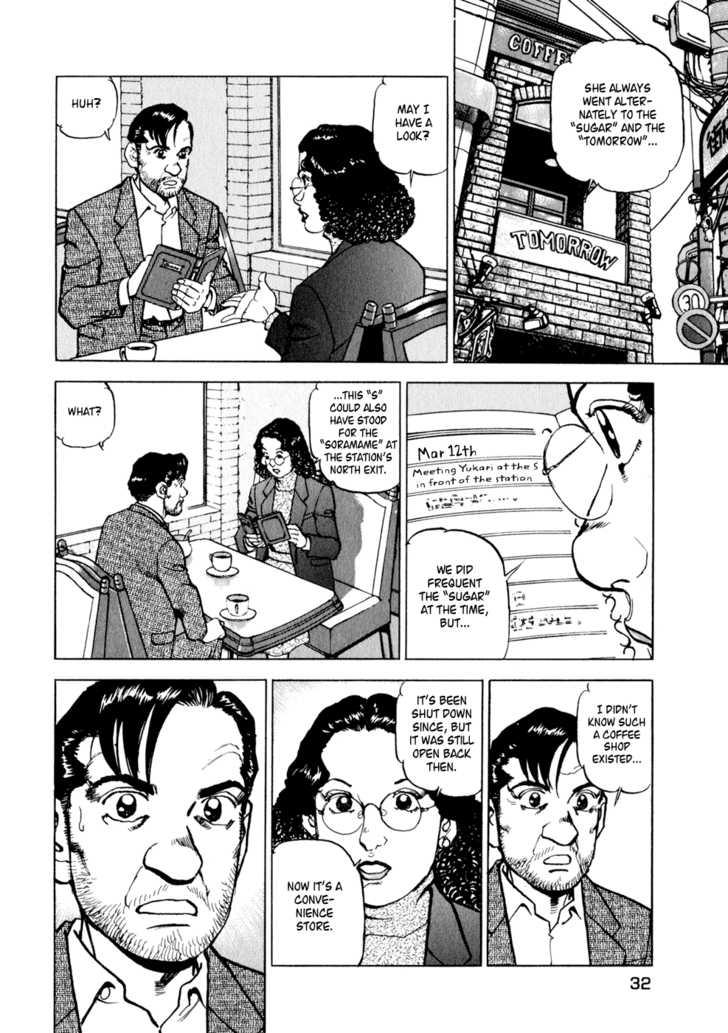 Seizon - Life 10 Page 4