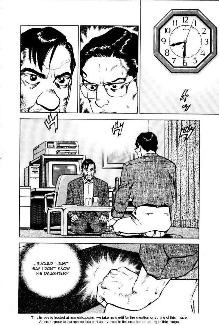 Seizon - Life 16 Page 2