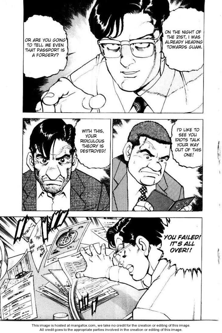 Seizon - Life 23 Page 1