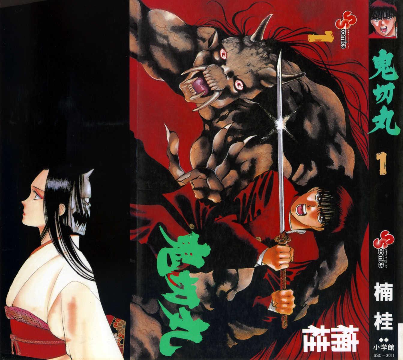 Onikirimaru 1 Page 2