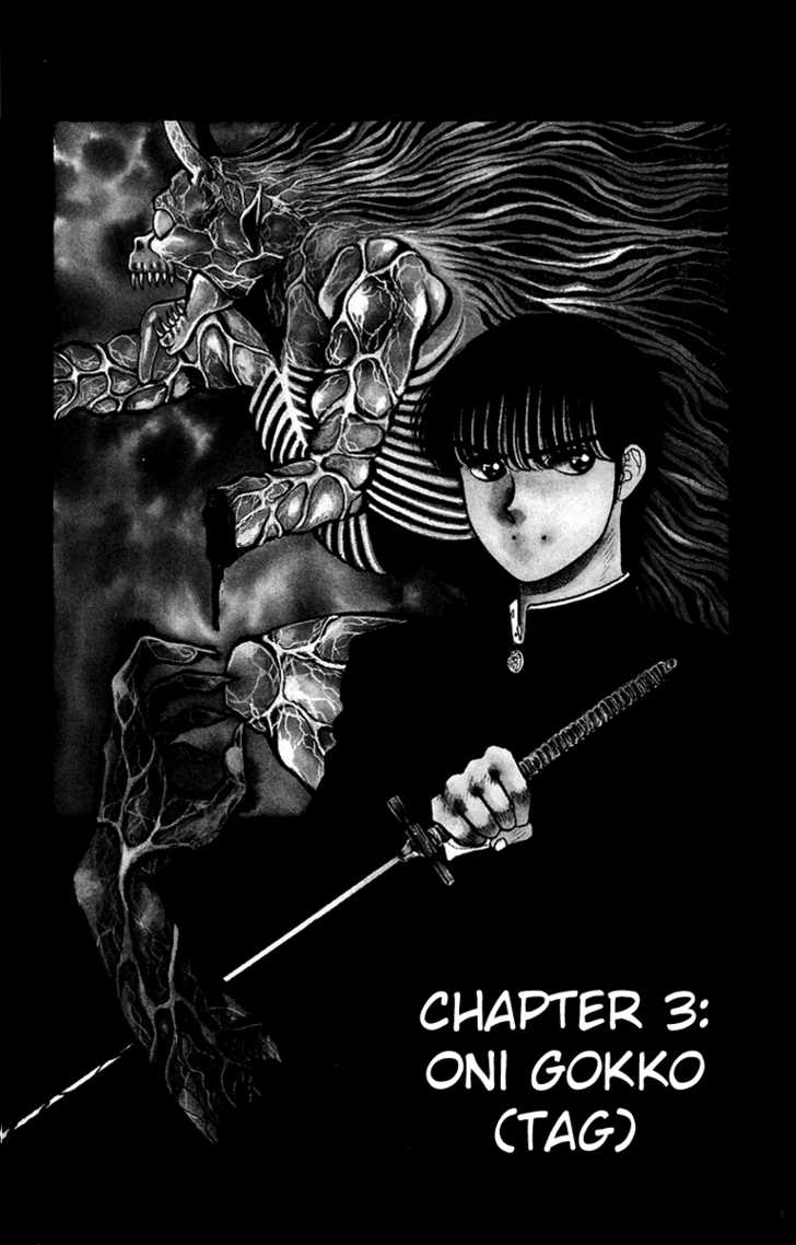 Onikirimaru 3 Page 1