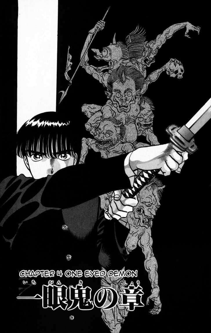 Onikirimaru 4 Page 1