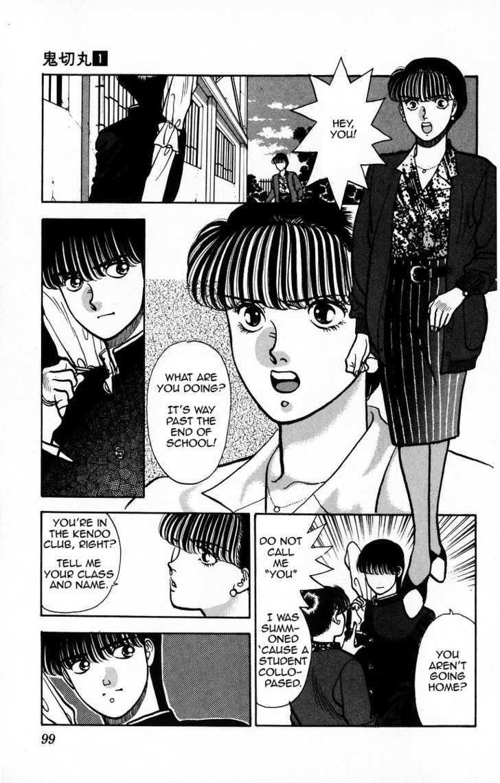 Onikirimaru 4 Page 3