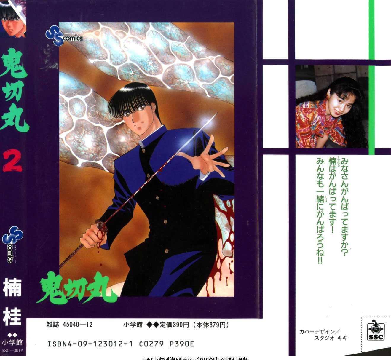 Onikirimaru 6 Page 2