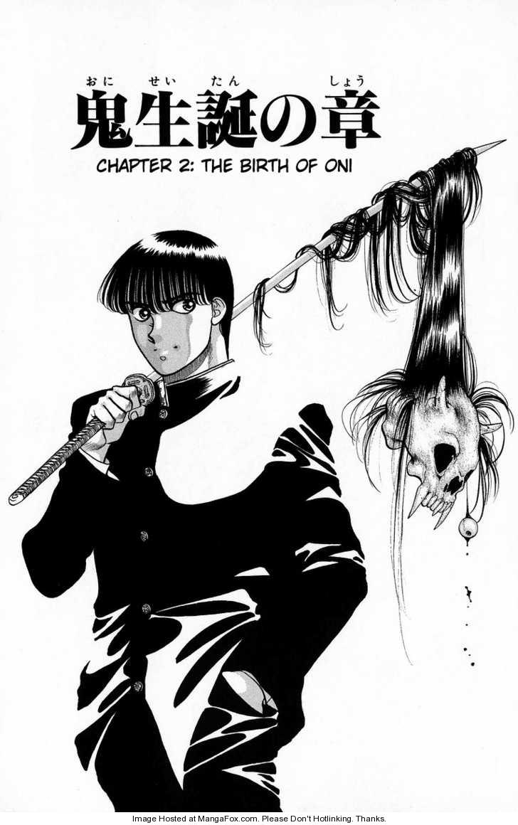 Onikirimaru 7 Page 1