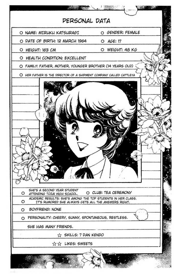 Dynamite Milk Pie 0 Page 3
