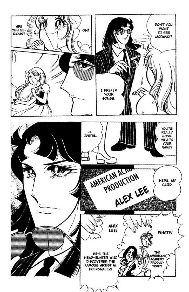 Kaerazaru Hyouga 0.2 Page 2