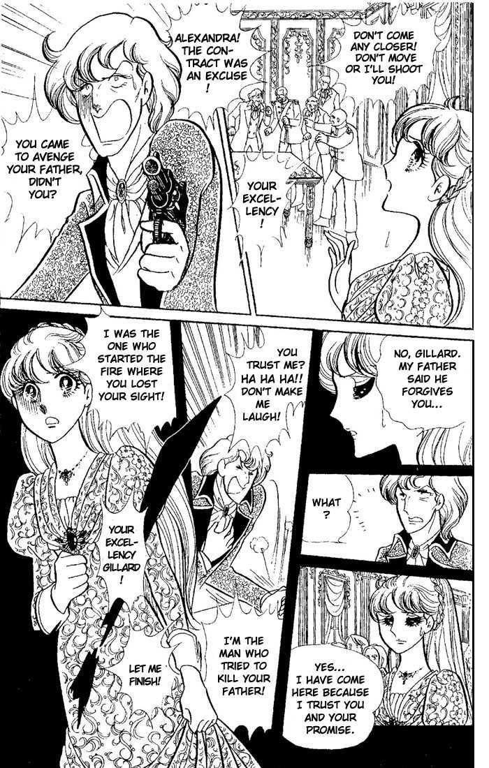 Oujo Alexandra 3 Page 3