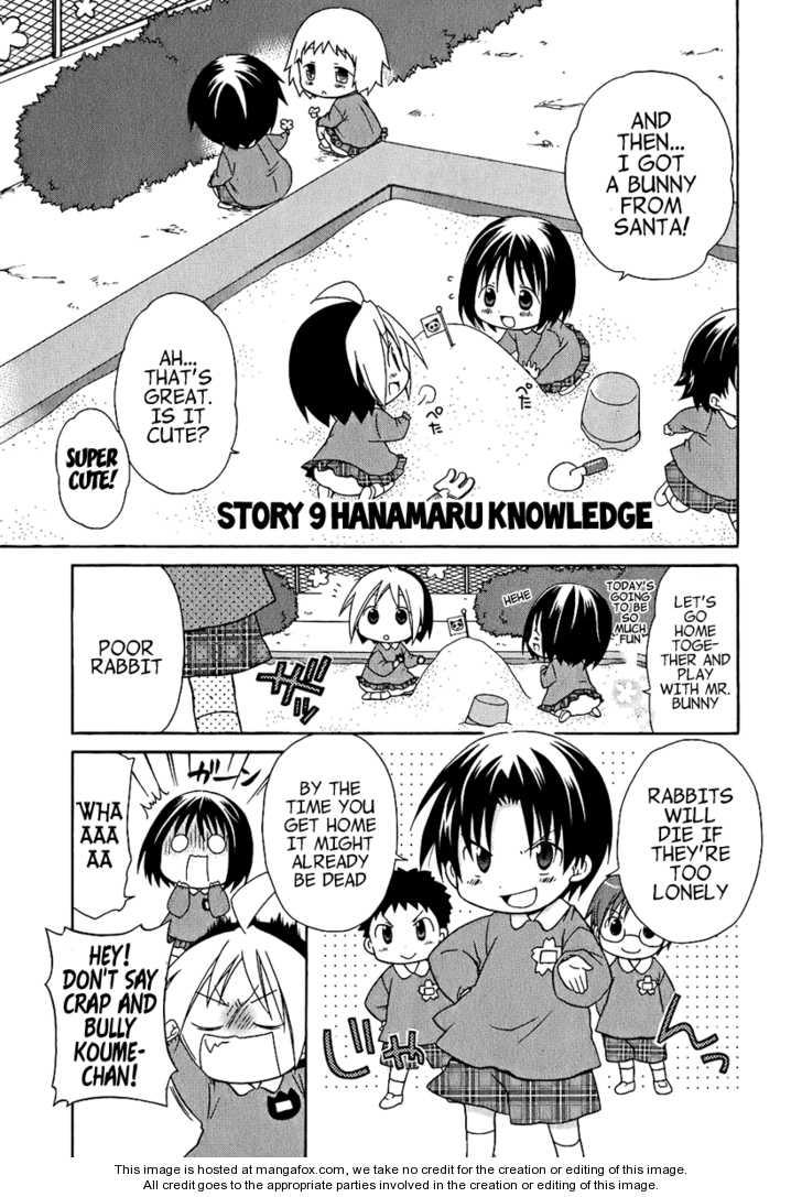 Hanamaru Youchien 9 Page 1