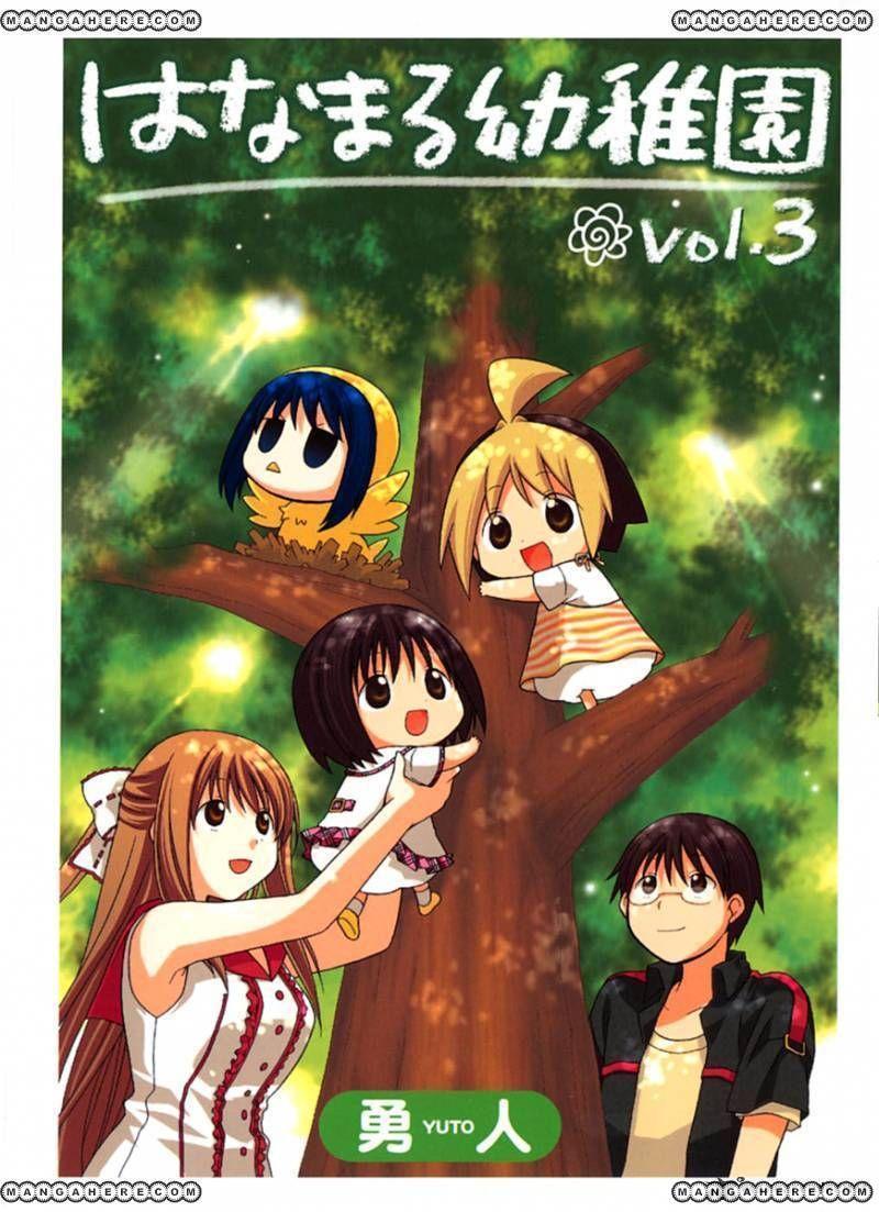 Hanamaru Youchien 19 Page 2