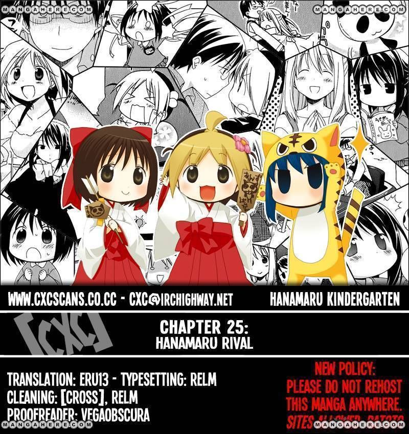Hanamaru Youchien 25 Page 1