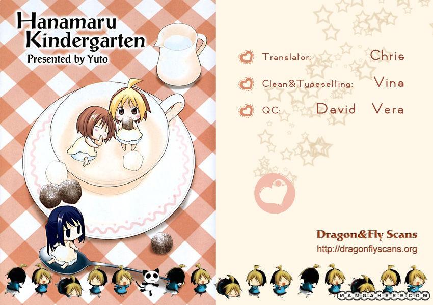 Hanamaru Youchien 28 Page 1