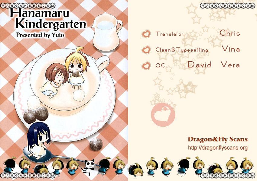 Hanamaru Youchien 34 Page 1