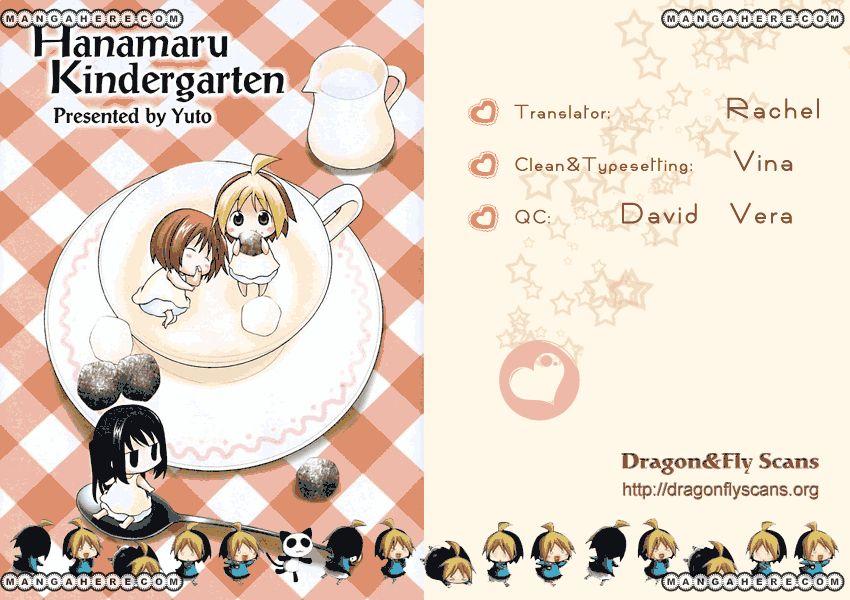 Hanamaru Youchien 43 Page 1