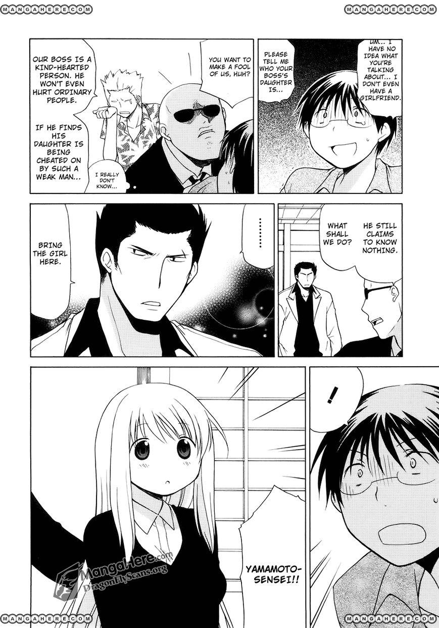 Hanamaru Youchien 43 Page 3