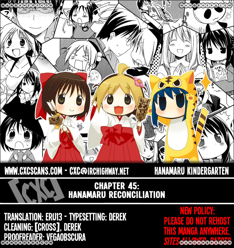Hanamaru Youchien 45 Page 1