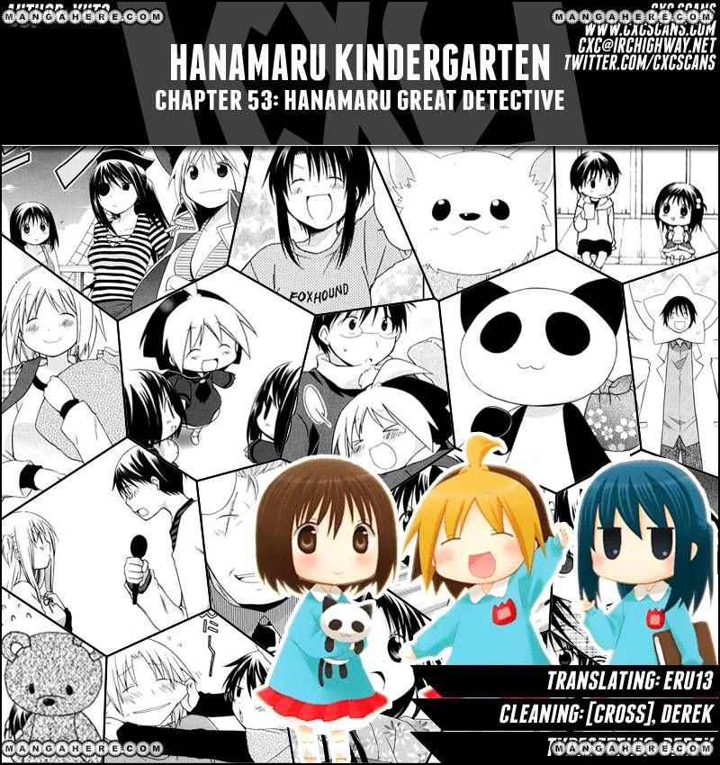 Hanamaru Youchien 53 Page 1