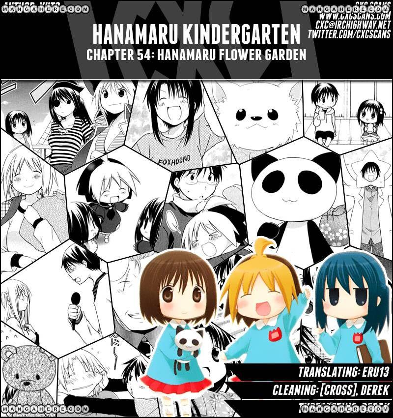 Hanamaru Youchien 54 Page 1