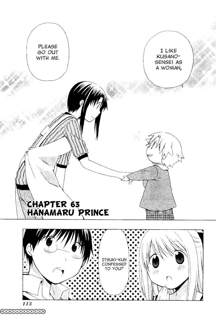Hanamaru Youchien 63 Page 3