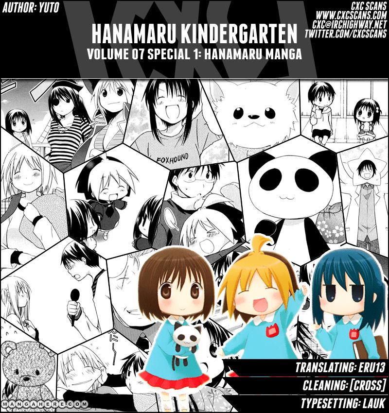 Hanamaru Youchien 63.1 Page 1